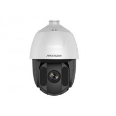 Hikvision 4MP 25x Ultra Low-Light Network IR Speed Dome, 4.8 mm to 120mm