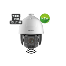 Hikvision 2MP 32× Network IR Speed Dome, Built-in speaker and strobe light, 4.8 mm to 153 mm